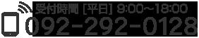 0922920218